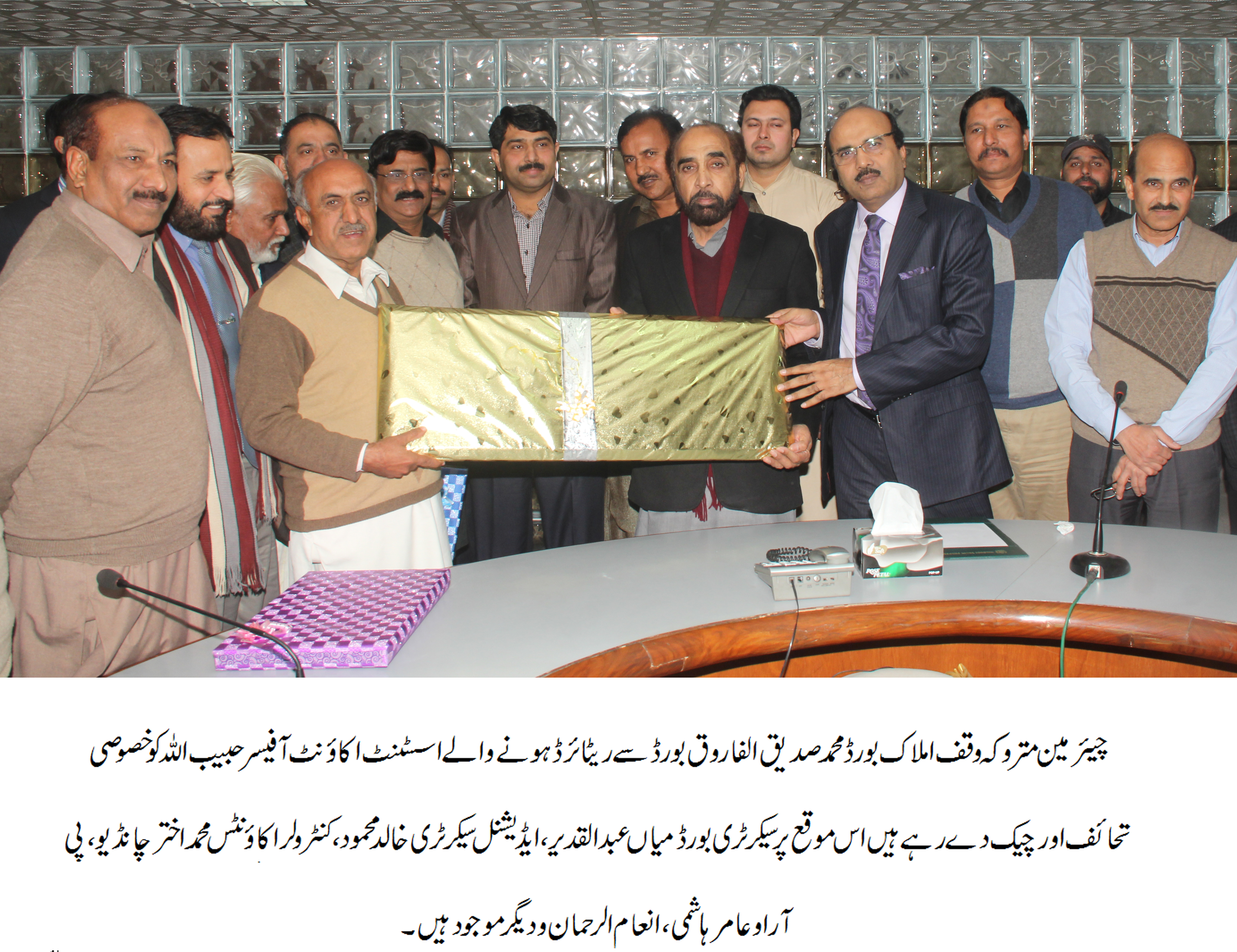 Retirement of ETP Board Employee